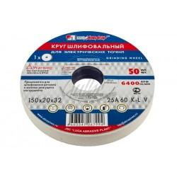 Galandimo diskas 150x20x32...