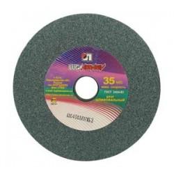 Galandimo diskas 250x32x32...
