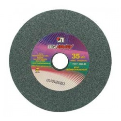 Galandimo diskas...